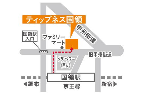 ティップネス国領店・map