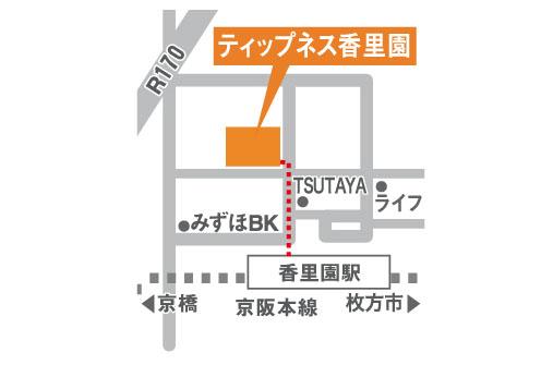 ティップネス香里園店・map