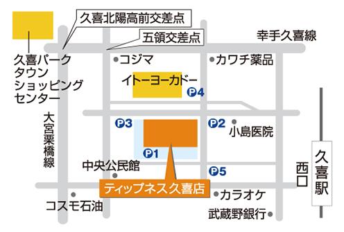 ティップネス久喜店・map
