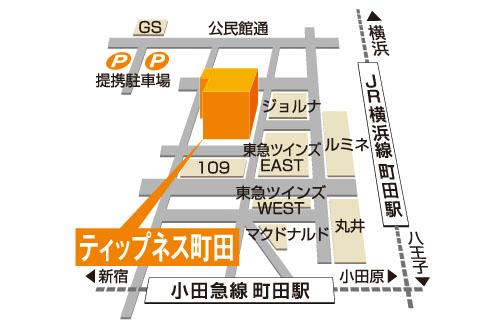 ティップネス町田店・map