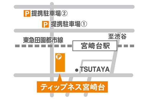 ティップネス宮崎台店・地図