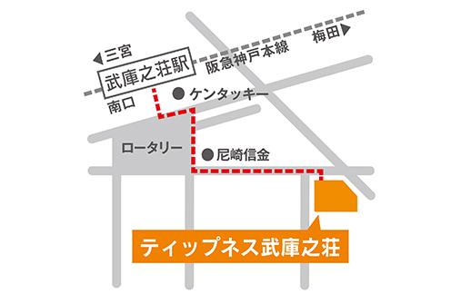 ティップネス武庫之荘店・map