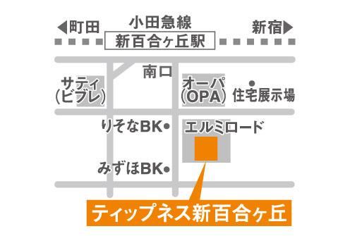 ティップネス新百合ヶ丘店・map