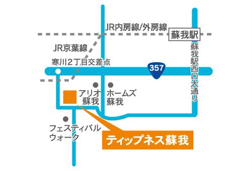 ティップネス蘇我店・map