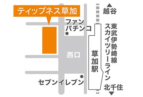 ティップネス草加店・マップ