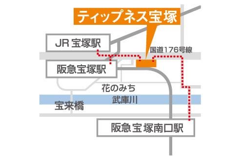 ティップネス宝塚店・map