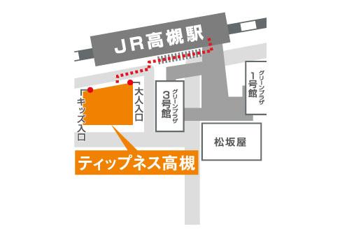 ティップネス高槻店・map