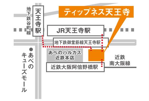 ティップネス天王寺店・map