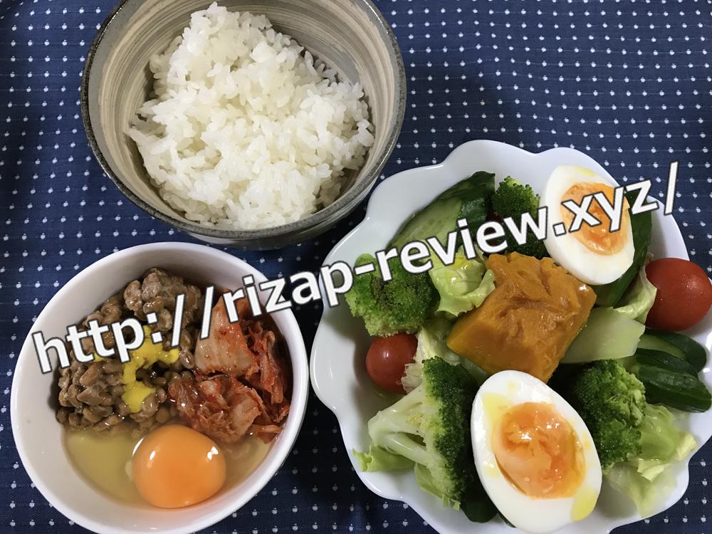 2018.11.6(火)ライザップ流の昼食