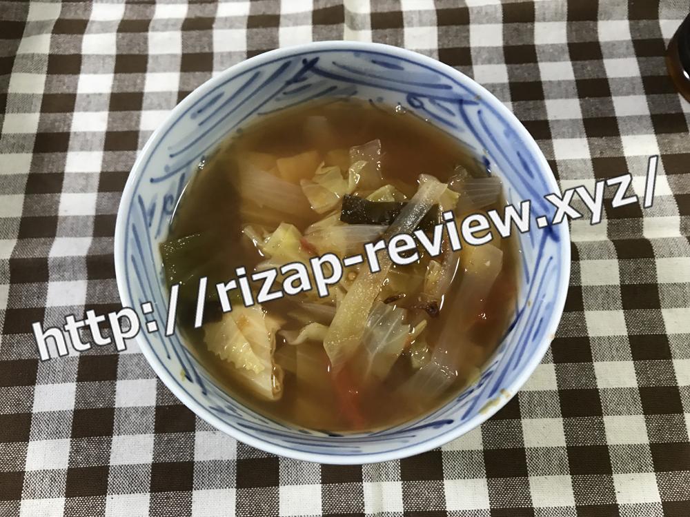 2018.11.7(水)ライザップ流の夕食