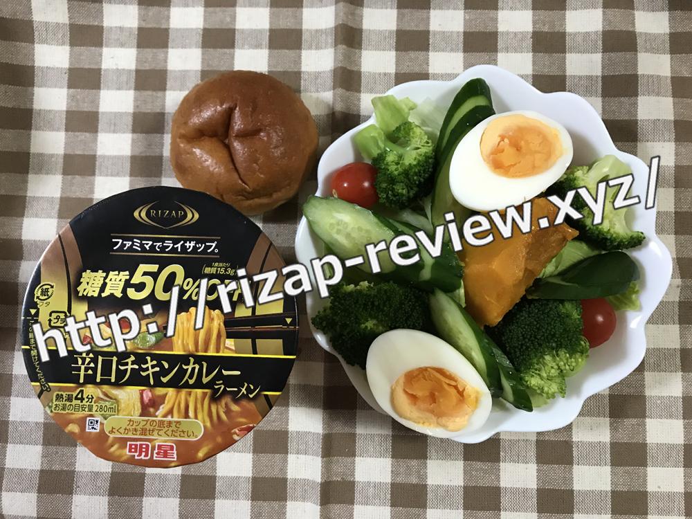 2018.11.8(木)ライザップ流の昼食