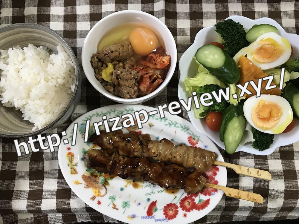 2018.11.10(土)ライザップ流の昼食