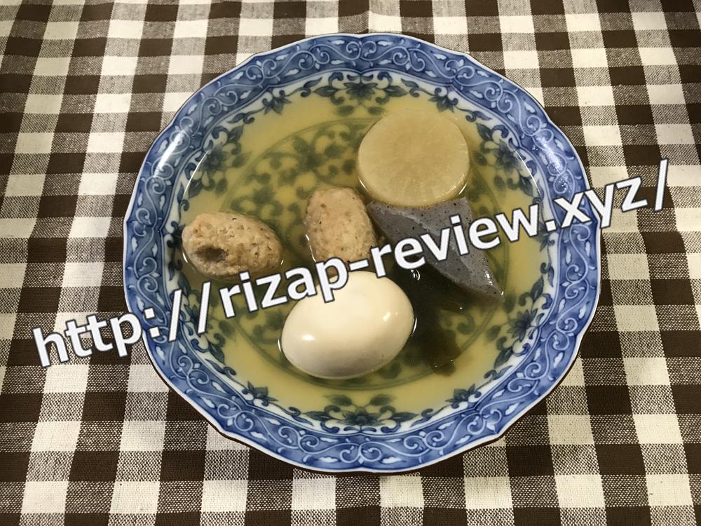 2018.11.13(火)ライザップ流の夕食
