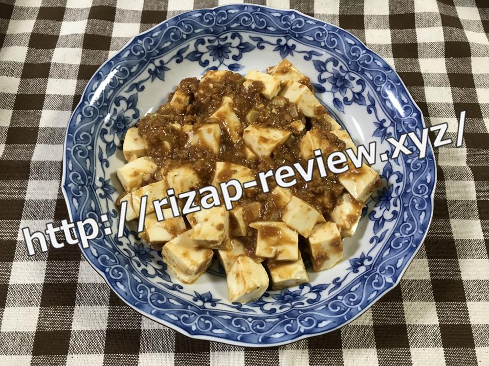 2018.11.14(水)ライザップ流の夕食