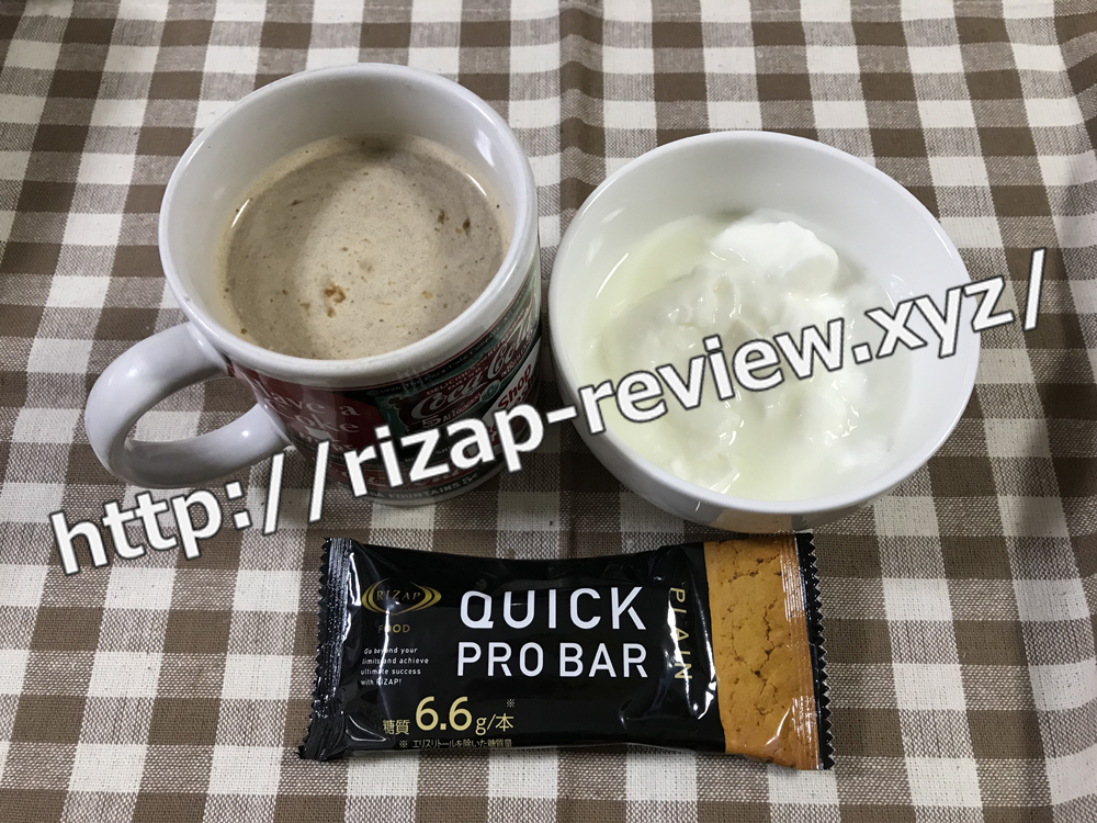 2018.11.18(日)ライザップ流の朝食