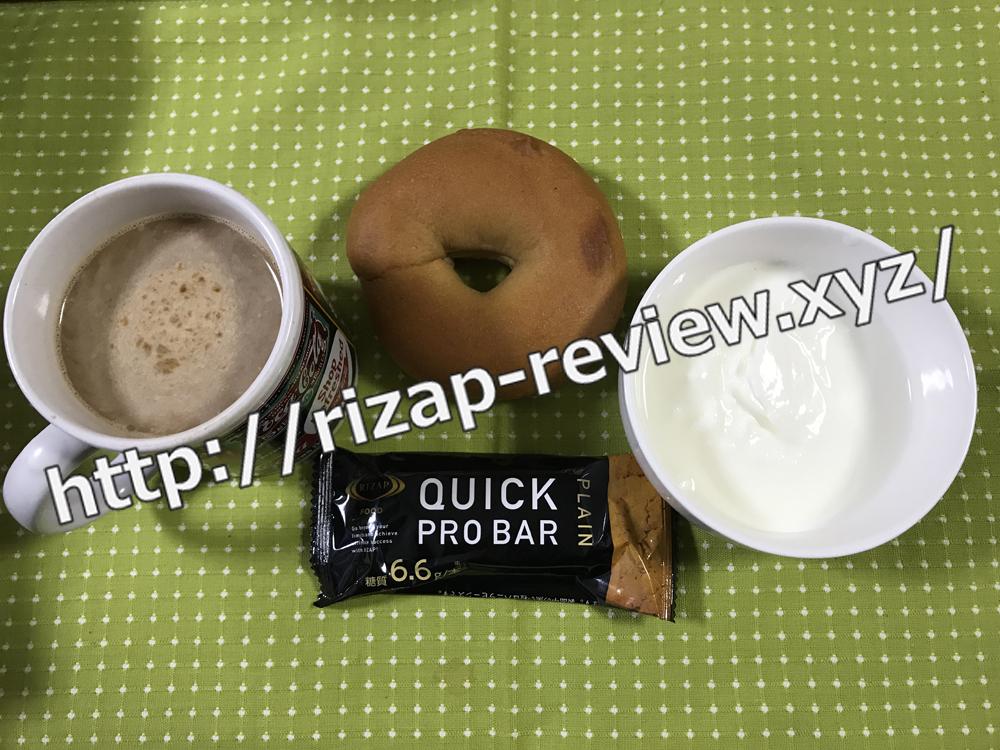 2018.11.19(月)ライザップ流の朝食