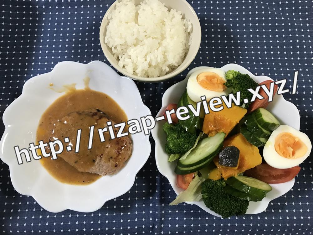 2018.11.19(月)ライザップ流の昼食