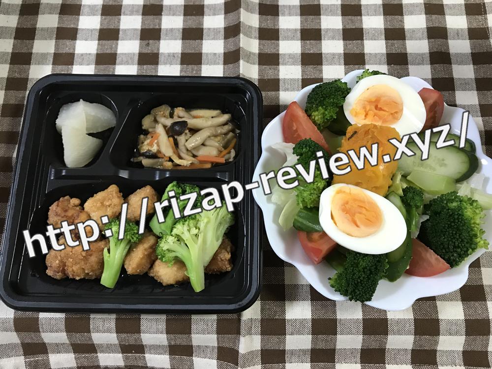2018.11.20(火)ライザップ流の昼食