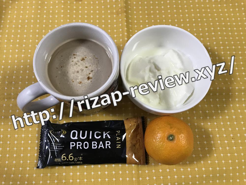 2018.11.21(水)ライザップ流の朝食