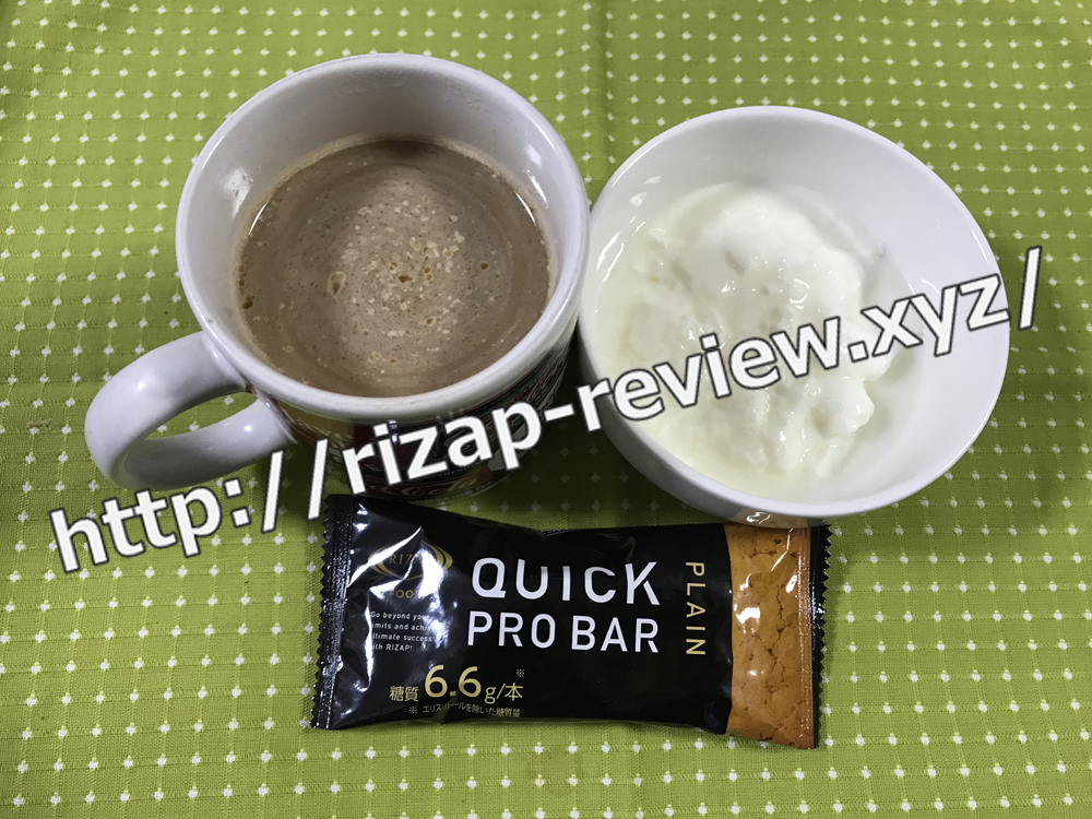 2018.11.22(木)ライザップ流の朝食