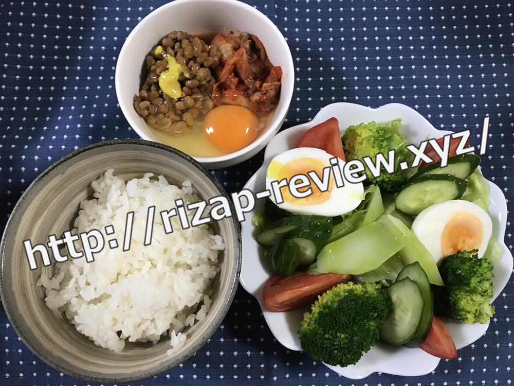 2018.11.22(木)ライザップ流の昼食