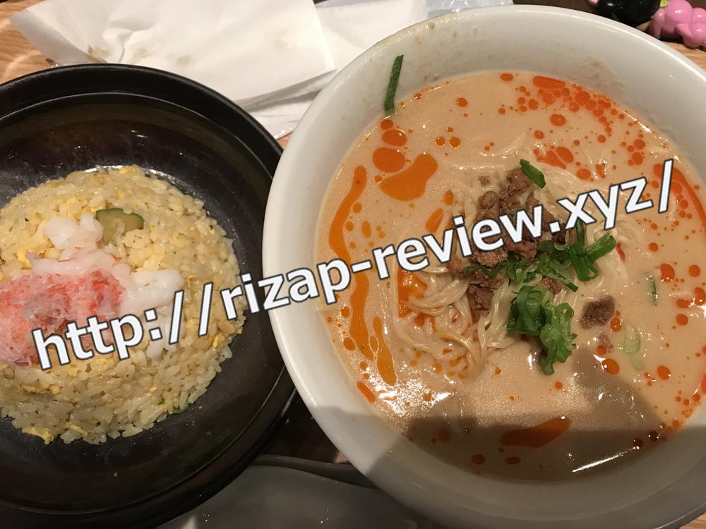2018.11.23(金)ライザップ流の昼食