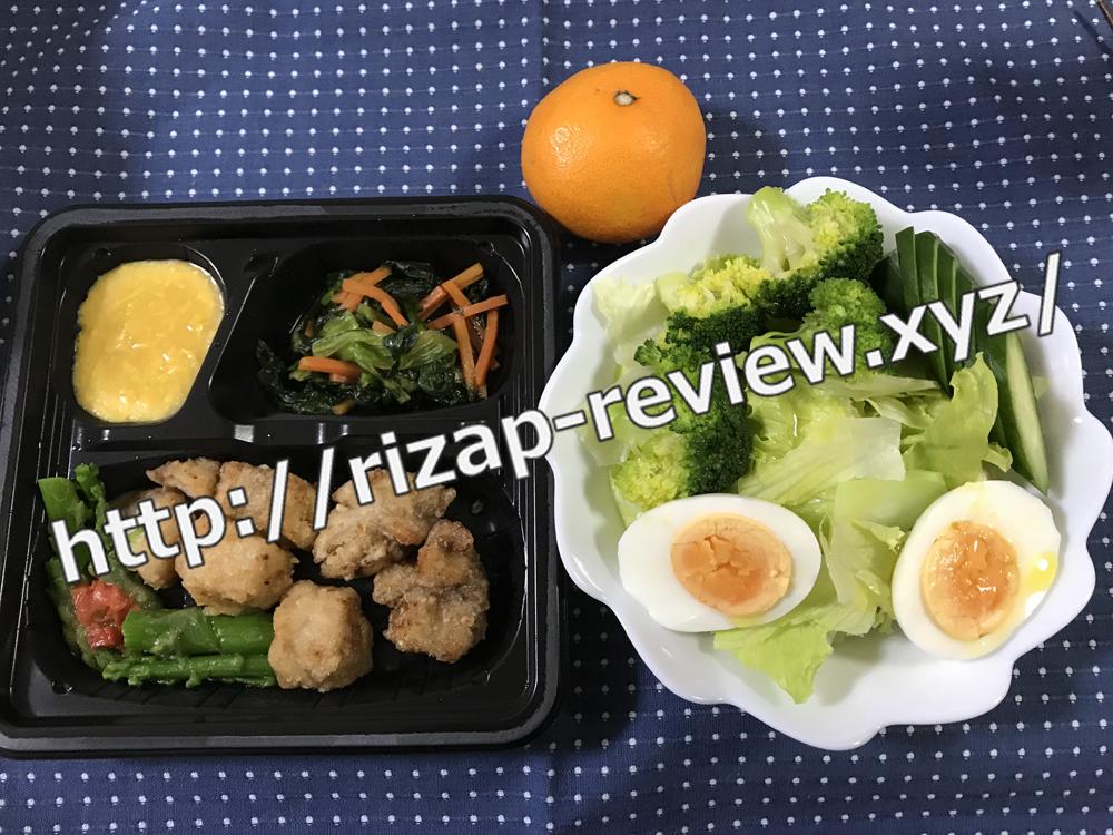 2018.11.25(日)ライザップ流の昼食
