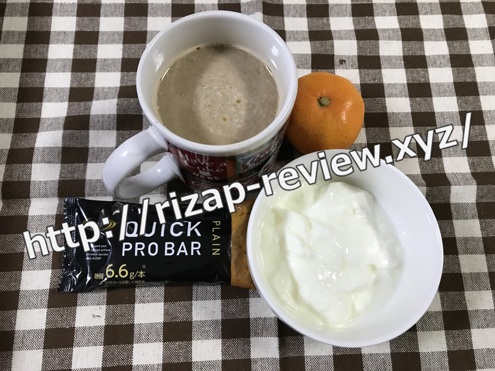 2018.11.26(月)ライザップ流の朝食