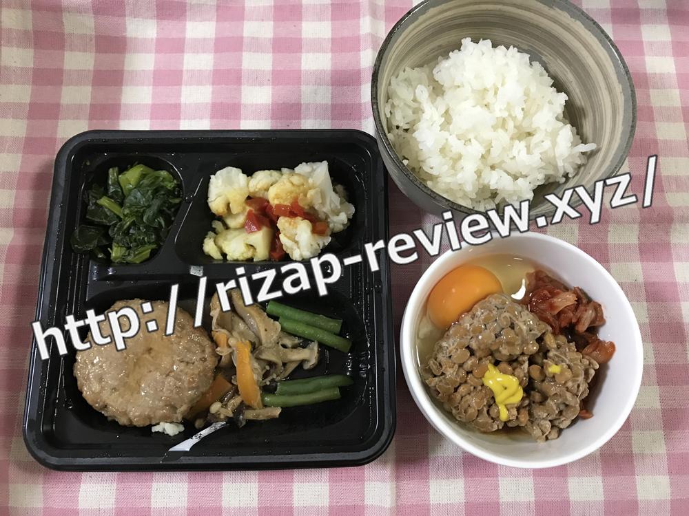 2018.11.26(月)ライザップ流の昼食