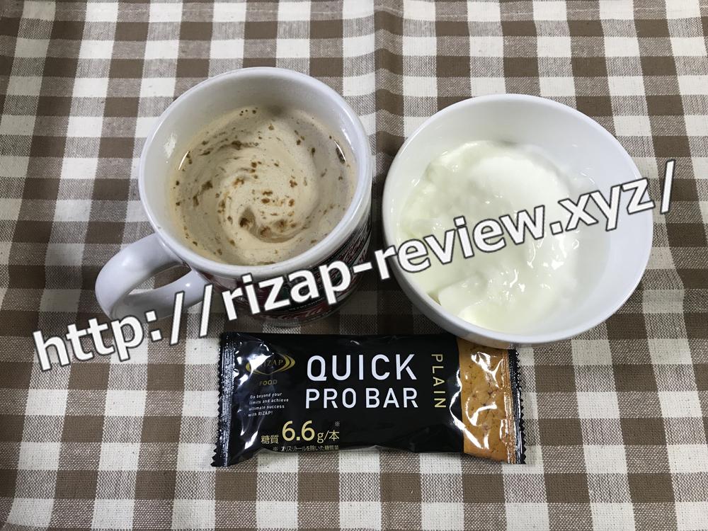 2018.11.27(火)ライザップ流の朝食