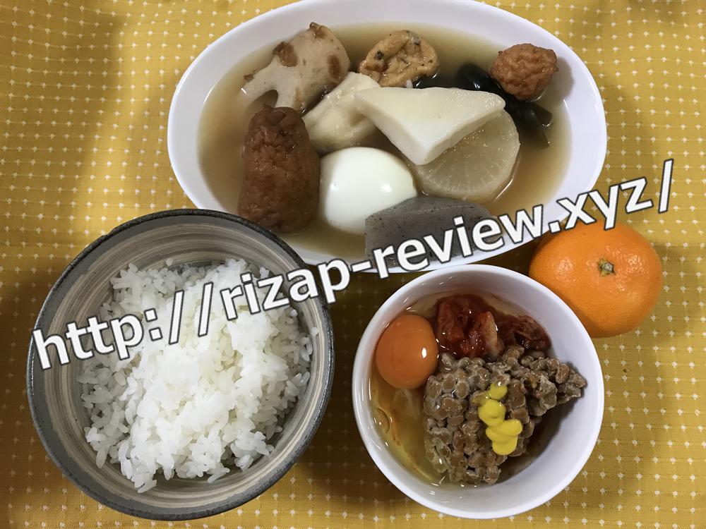 2018.11.28(水)ライザップ流の昼食