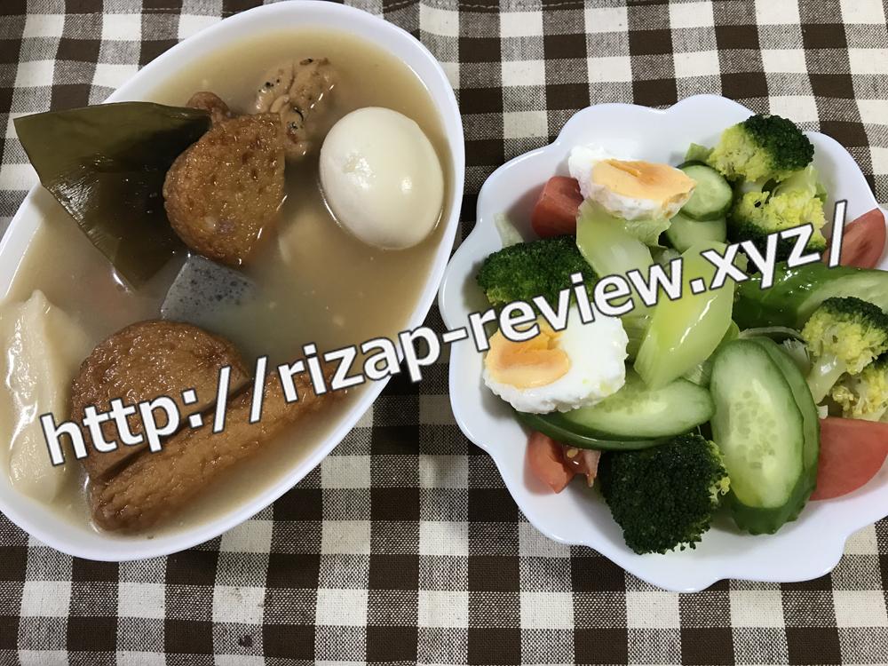 2018.11.29(木)ライザップ流の昼食