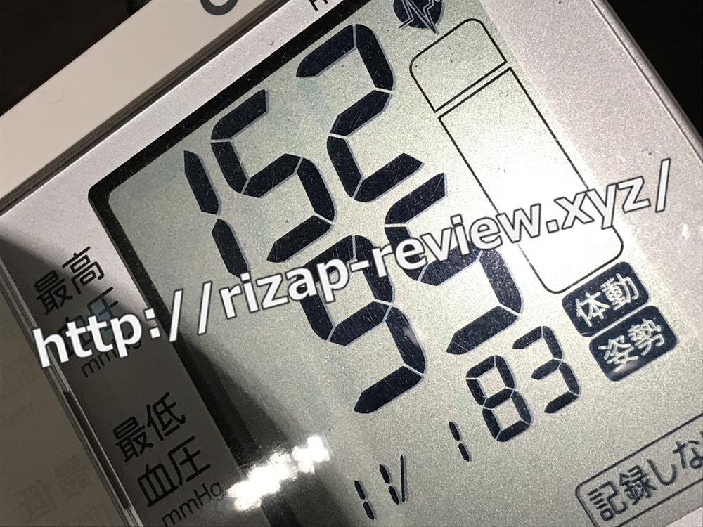 2018.11.1(木)ライザップで血圧計測