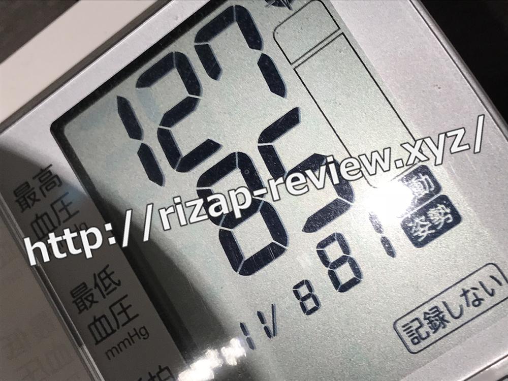 2018.11.8(木)ライザップで血圧計測