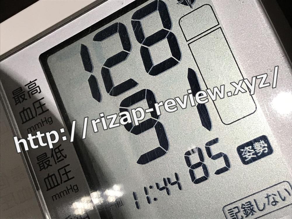 2018.11.27(火)ライザップで血圧計測