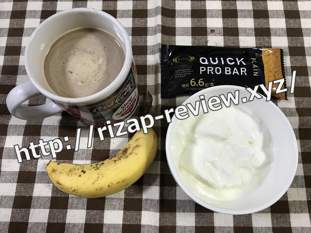 2018.12.2(日)ライザップ流の朝食