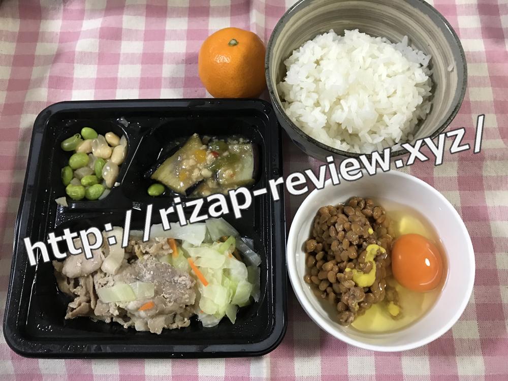 2018.12.2(日)ライザップ流の昼食