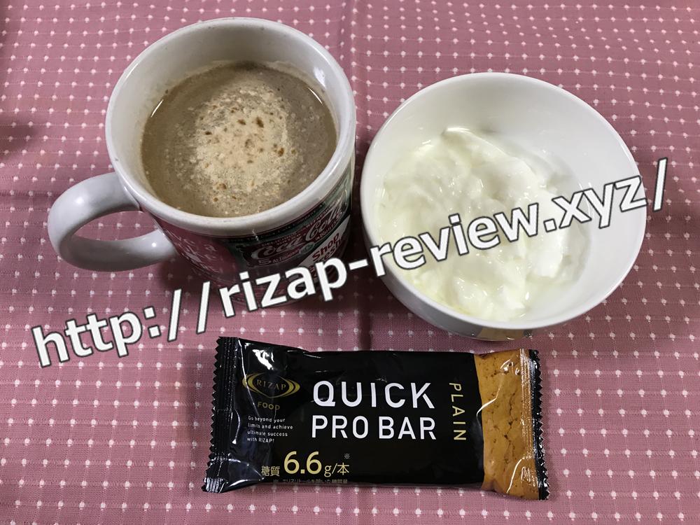 2018.12.6(木)ライザップ流の朝食