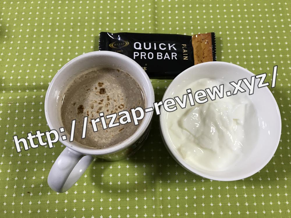 2018.12.9(日)ライザップ流の朝食
