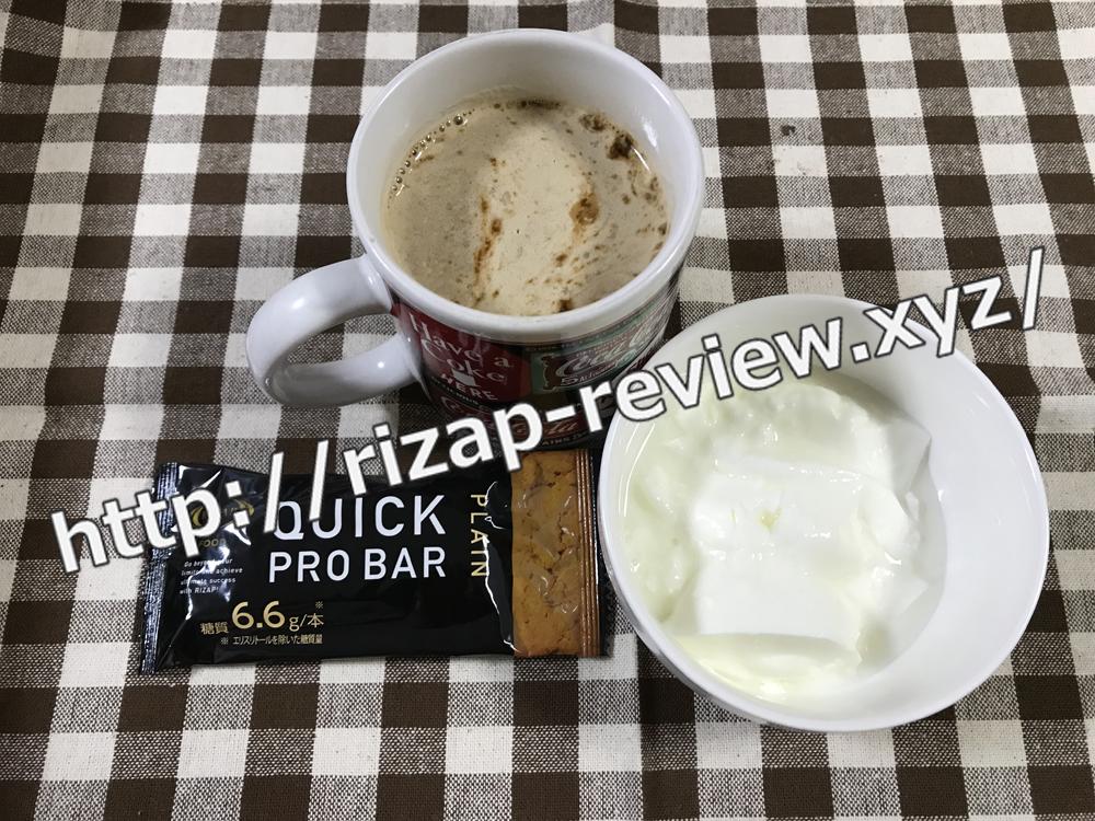 2018.12.10(月)ライザップ流の朝食