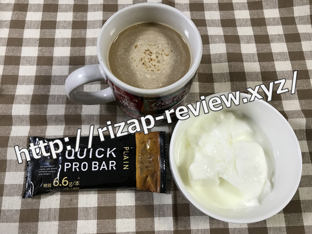 2018.12.11(火)ライザップ流の朝食