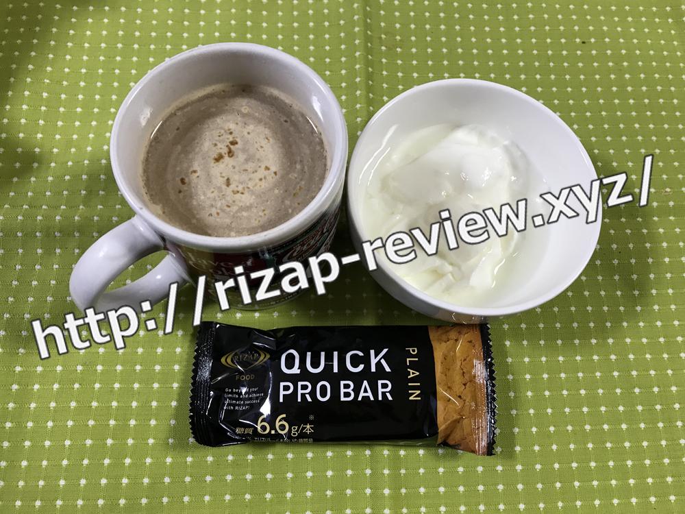 2018.12.15(土)ライザップ流の朝食