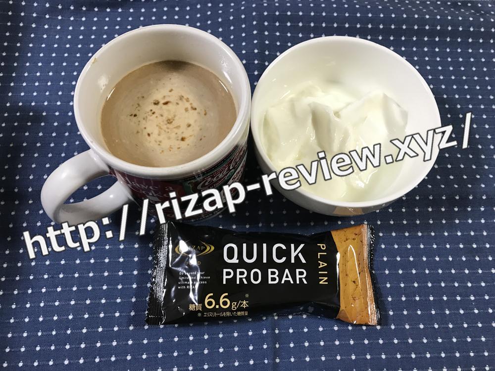 2018.12.19(水)ライザップ流の朝食