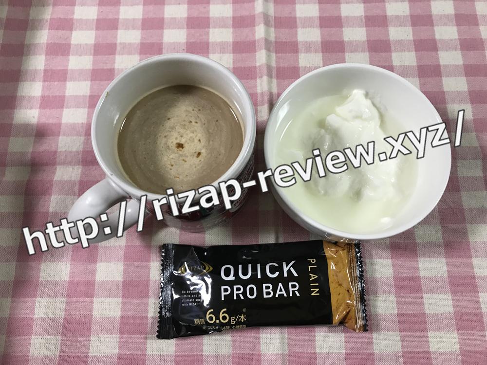 2018.12.20(木)ライザップ流の朝食