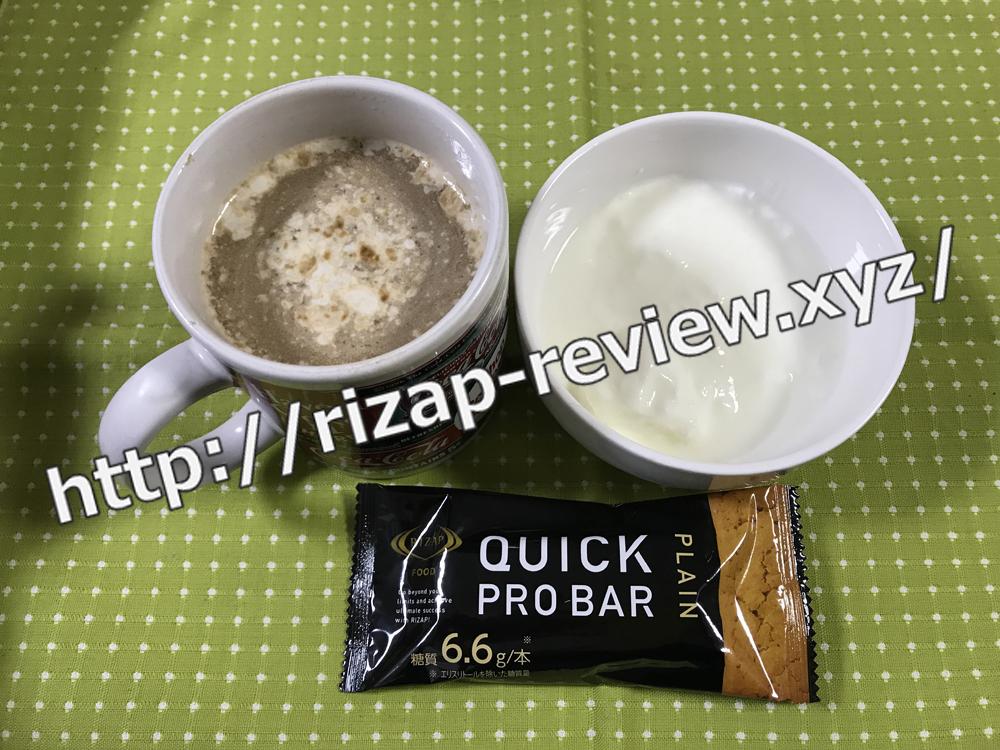 2018.12.24(月)ライザップ流の朝食