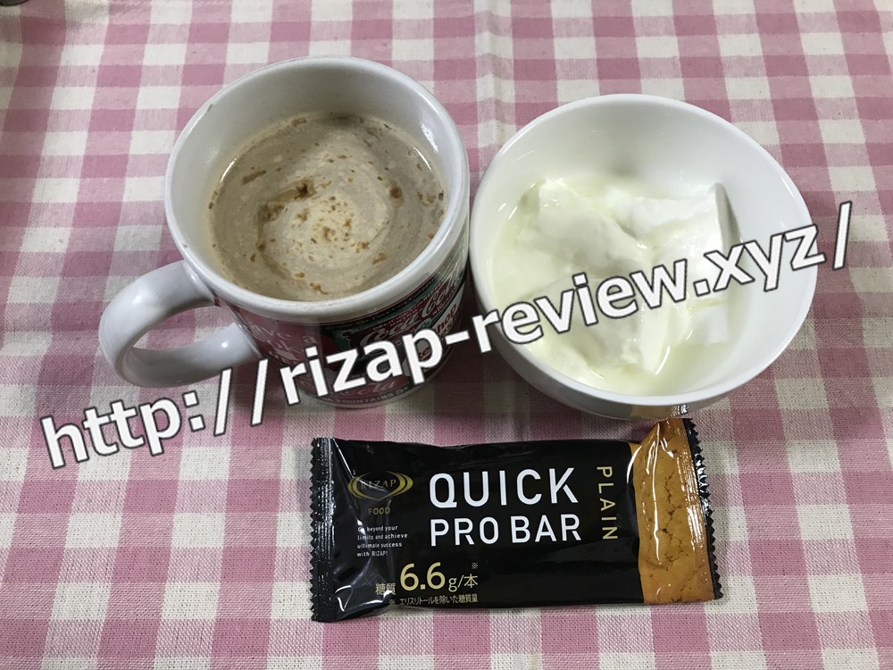 2018.12.26(水)ライザップ流の朝食