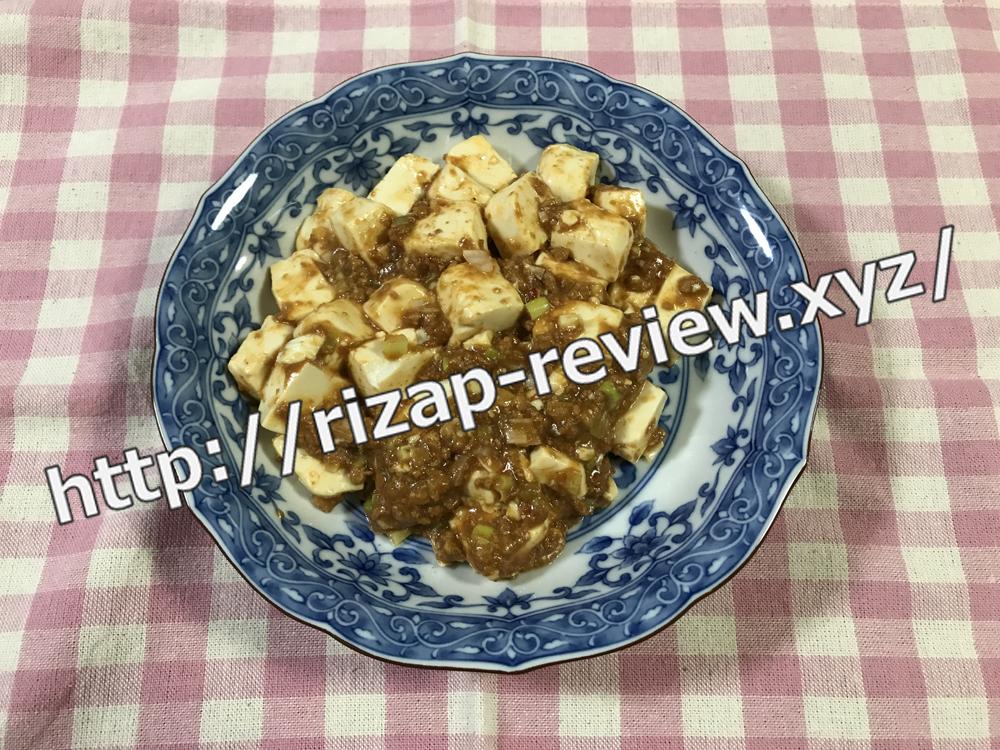 2018.12.27(木)ライザップ流の夕食