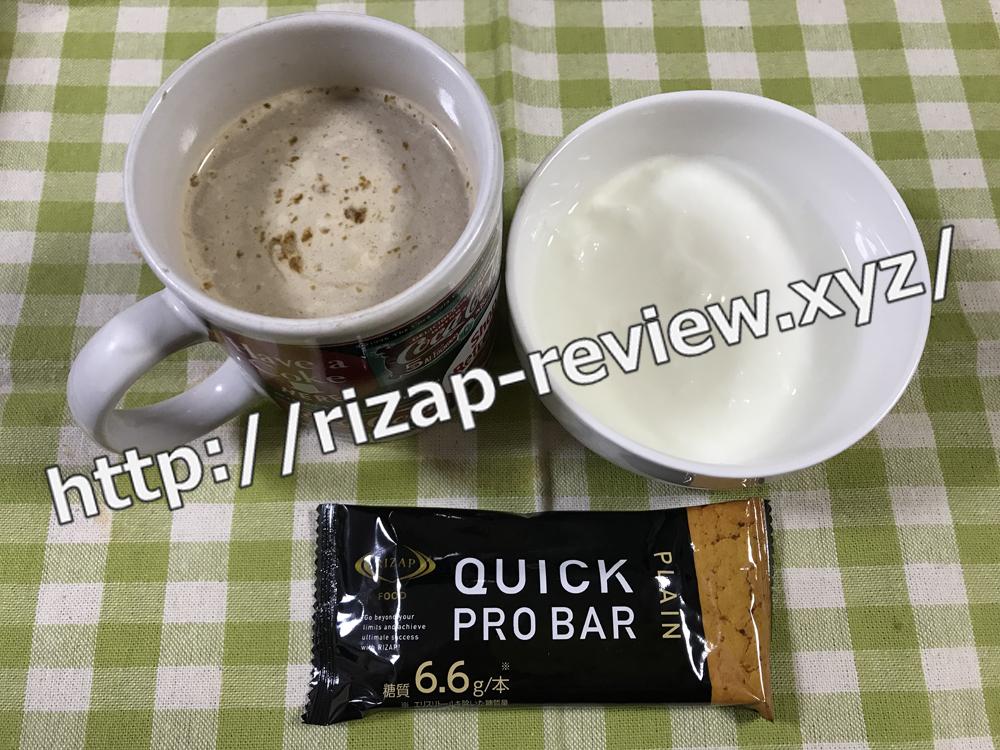 2018.12.28(金)ライザップ流の朝食