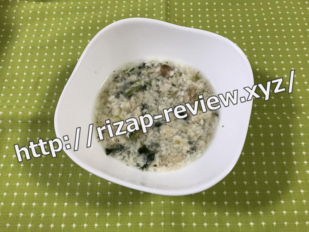2018.12.29(土)ライザップ流の夕食