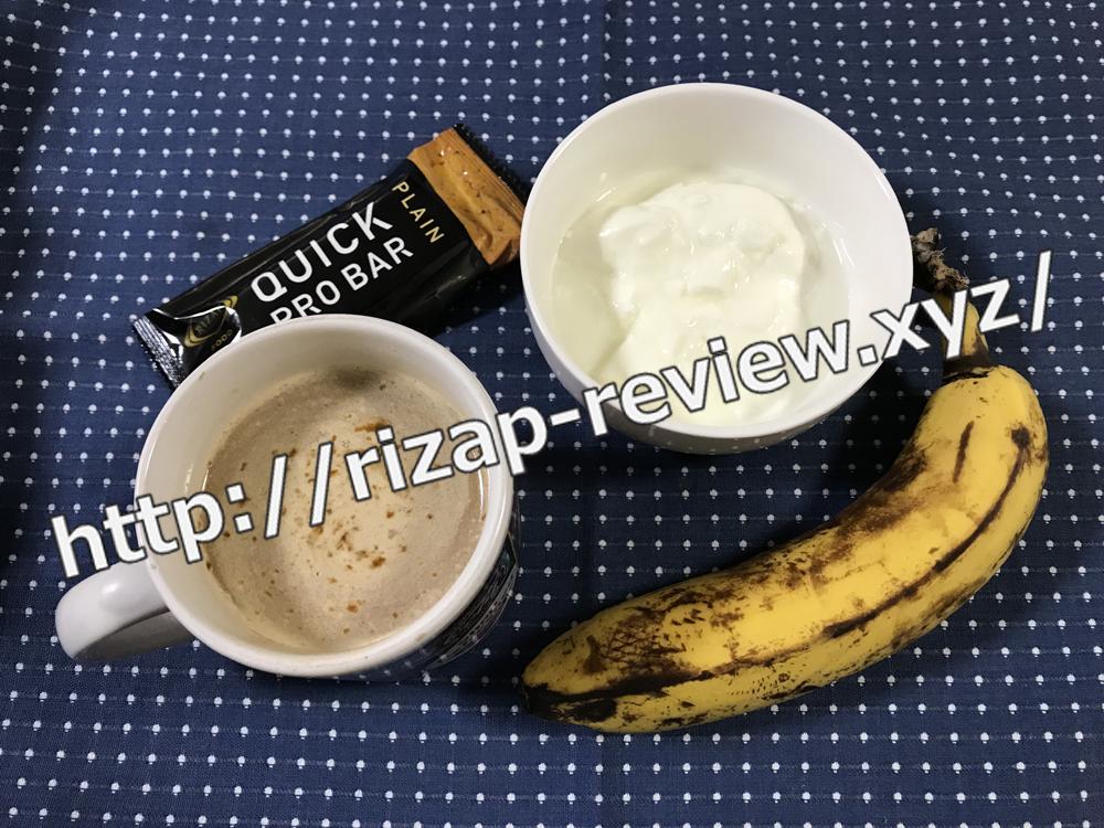 2018.12.31(月)ライザップ流の朝食